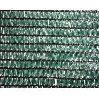 Защитная фасадная сетка 80 гр/м² (6х50м) 300м²